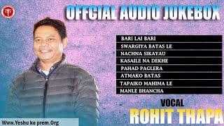 Best of Rohit Thapa | Nepali Christian Song | Mero Ghar Album - 2017