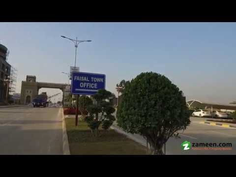 8 MARLA RESIDENTIAL PLOT FOR SALE IN SECTOR F 18 FAISAL TOWN ISLAMABAD