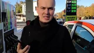 Заправка каршерингового автомобиля пользователем   GetManCar