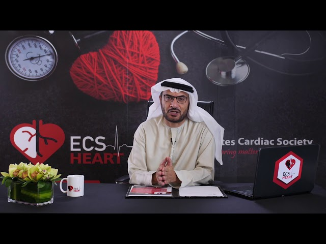 Dr. Abdullah Shehab talks about launching ECS Heart online educational portal.