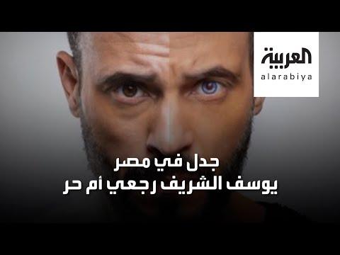يوسف الشريف.. رفض المشاهد الساخنة فأشعل مواقع التواصل  - نشر قبل 11 ساعة
