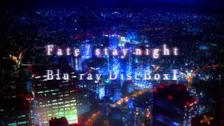 Fate/stay night [Unlimited Blade Works] Blu-ray Disc Box Ⅰ発売告知CM