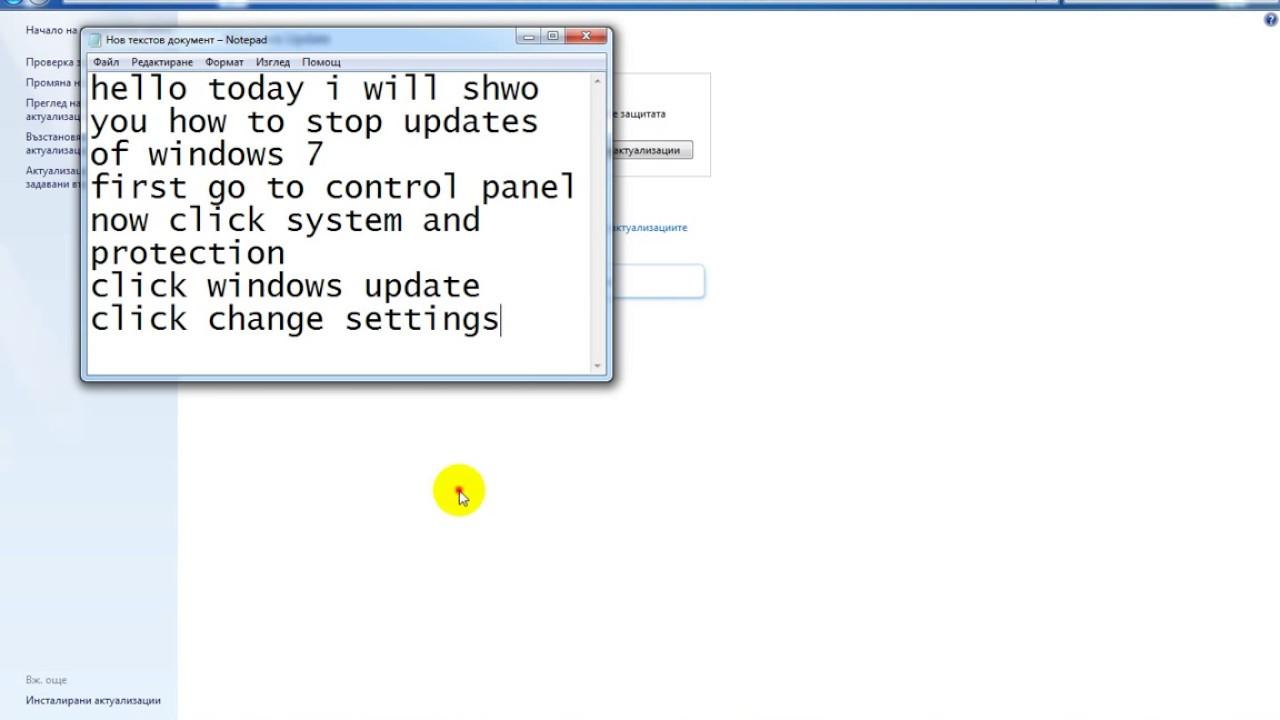 windows 7 updates how to stop