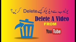 How to delete a youtube video urdu/Hindi