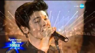 Кристиан Костов - Позови меня - X Factor Live (25.01.2016)