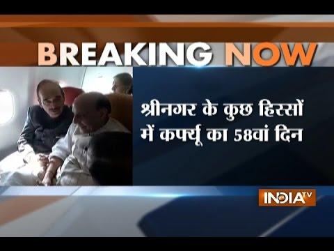 Delhi: All party delegation on Kashmir emplanes for Srinagar