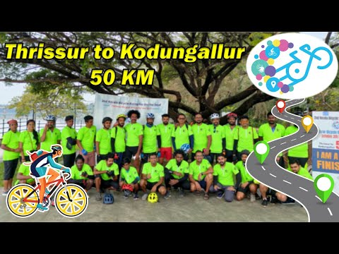Thrissur to Kodungallur 50 KM | Kerala Bicycle Riding for the Deaf | 2021 thumbnail
