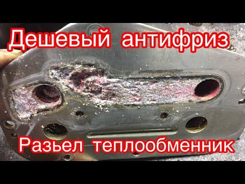 Шевроле авео!Замена прокладок теплообменника.дешевый антифриз