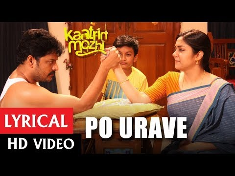 Po Urave Song With Lyrics | Kaatrin Mozhi Movie Songs | Jyotika |A H Kaashif,Madhan Karky|Sid Sriram