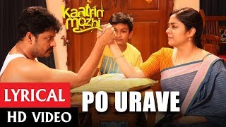 Gambar cover Po Urave Song With Lyrics | Kaatrin Mozhi Movie Songs | Jyotika |A H Kaashif,Madhan Karky|Sid Sriram