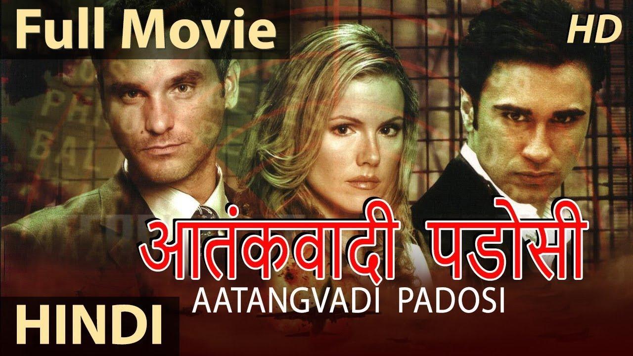 New Hindi Movei 2018 2019 Bolliwood: आतंकवादी पडोसी (2019) New Released Full Hindi Dubbed Movie