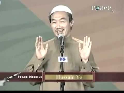 Chinese Muslim Hussain Yee The Prophets Of GOD ALMIGHTY - YouTube