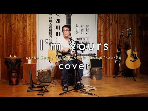 i'm-yours-cover-3인의-싱어송라이터-공연