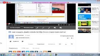 Добавить видео joomla на сайт. 2. ПРОДОЛЖЕНИЕ.http://www.mani-mani-net.ru/(Добавить видео joomla на сайт. 2. ПРОДОЛЖЕНИЕ.. Задать вопрос., 2013-08-13T14:13:35.000Z)