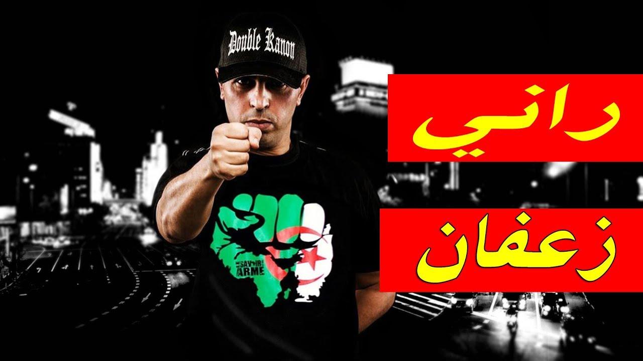 musique lotfi double kanon 2012
