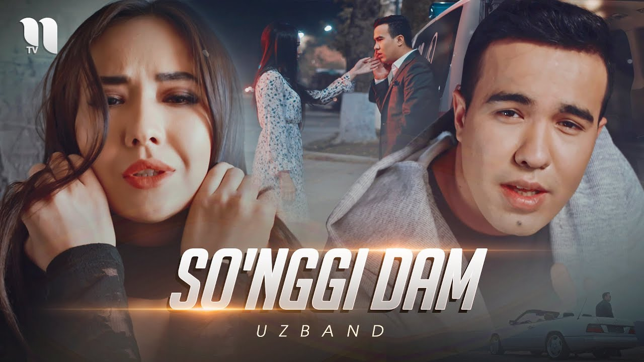 UzBand - So'nggi dam