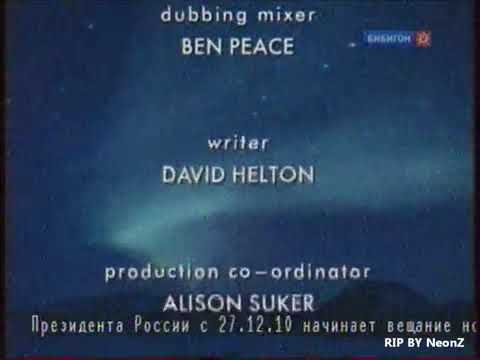 Посследние минуты вещания бибигон 27.12.2010