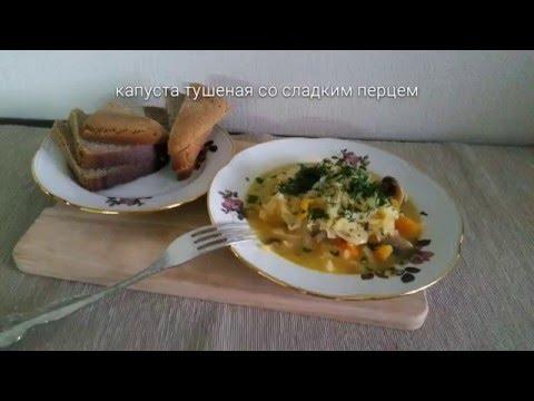 Капуста тушеная пошаговый рецепт с фото, как приготовить
