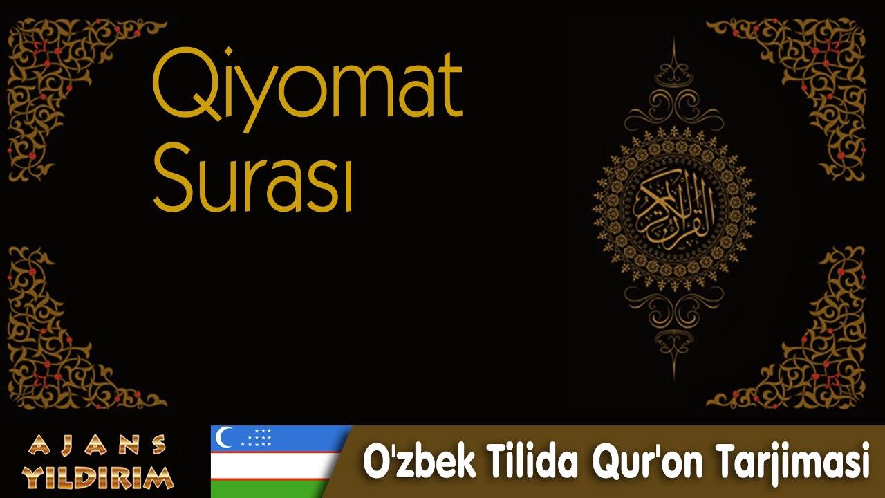 075  - Qiyomat  - O'zbek Tilida Qur'on Tarjimasi MyTub.uz
