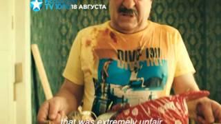 Кавказская Пленница! Промо для ТВ1000 Русское Кино
