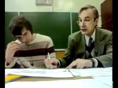 смотреть учитель и студент