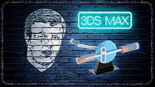 (Урок 3ds Max) - Шотландский механизм | Scotch Yoke Mechanizm