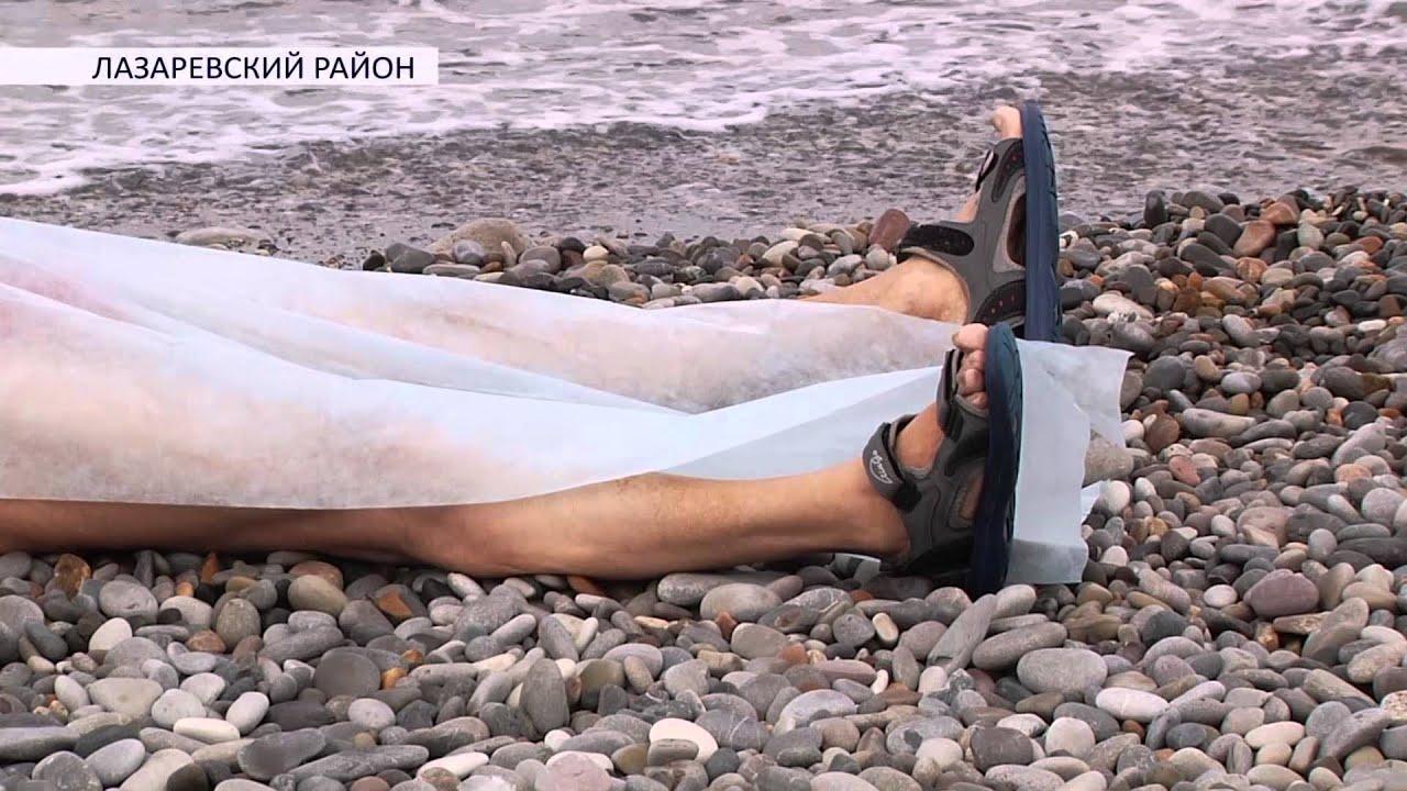 В лазаревском утонул ребенок