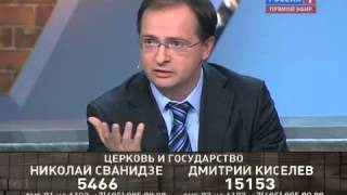 «Исторический процесс» - Выпуск 20 от 18.04.2012 г.