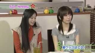 tiaraway(chiba saeko / nanri yuuka) & yamamoto maria / shintani ryo...
