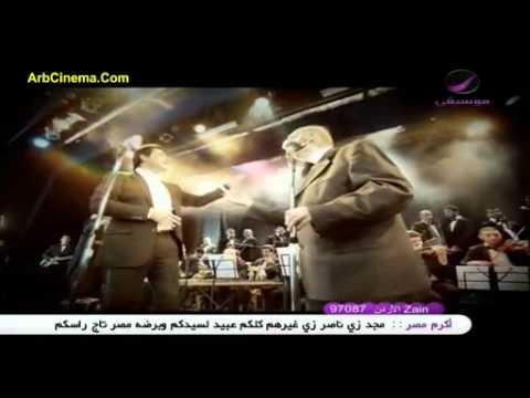 Wadee3 El Safi & Assi El Hellani - Al Amana.avi