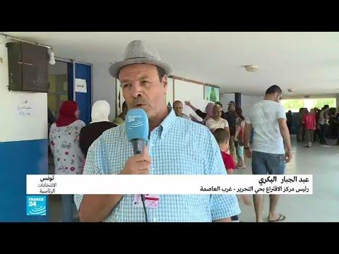 كيف تسير عملية الاقتراع في مركز حي التحرير بتونس؟  - نشر قبل 2 ساعة