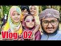 Jikrullah Shooting   Vlog 2   যিকরুল্লাহ শুটিং   Mahfuzul Alam & Kalarab Team