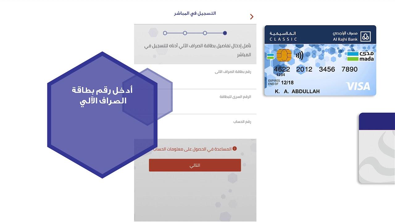 كيفية التسجيل في المباشر للأفراد عبر التطبيق Youtube