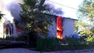 Dearborn Michigan Apartment Building Fire