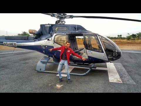 Helicopter Joy ride over Rajkot City | T3 Air | Air bus | Heritage Aviation H130  | VT - HEX |
