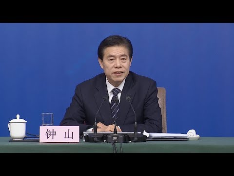 Minister of Commerce on China-US Trade Relations
