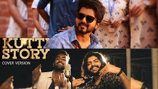 Kutti Story Cover - MASTER | Thalapathy Vijay | Anirudh Ravichander | Monochrome