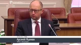Яценюк в панике - санкции не помогли !!!