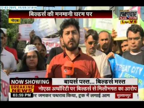 Noida home buyers stage protest on stalled projects