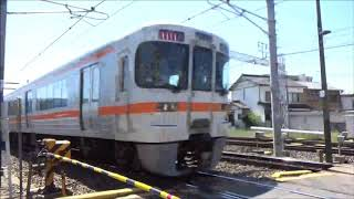 JR&名鉄電車 動画集 2019 04 09.04 11.04 13