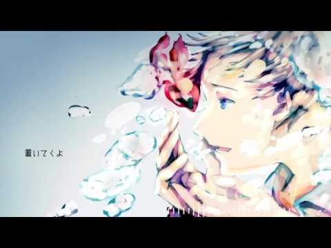 【Yamine Renri】Disambiguation / Aimaisa Kaihi (VOSTFR)