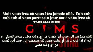 Gims & Sting - Reste ( Lyrics/مترجم بالعربية (كلمات