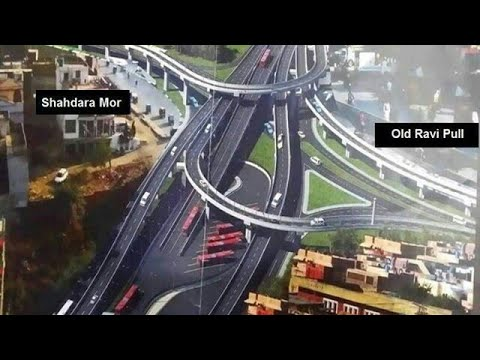 Beautiful Roads and Bridges of Lahore/ Lahore City Projects