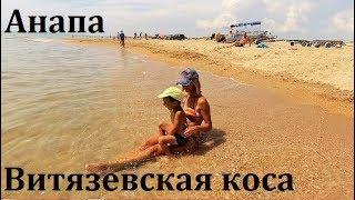 видео Температура воды в Черном море