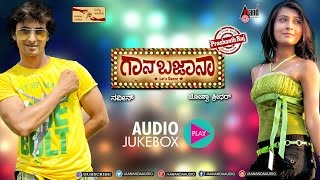 Gaana Bajaana | Audio JukeBox | Feat. Tarun,Radhika Pandith  | New Kannada