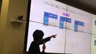 1-1. プログラマのための線形代数再入門 - 2015/01/30 thumbnail