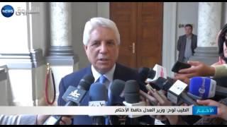 لوح: التحقيقات متواصلة بشان البارون الفار من سجن الحراش