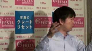 【大阪】橋下市長「勉強してから来い!」無知で無礼なMBS女記者の醜態!