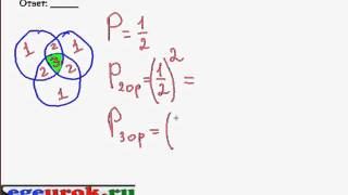 Подготовка к ГИА по математике-теория вероятности