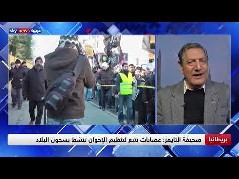 صحيفة التايمز: عصابات تتبع لتنظيم الإخوان تنشط بسجون البلاد  - 18:54-2019 / 6 / 8